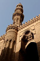 minaret of Al Rifa i Mosque